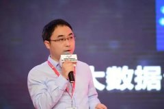 【西南峰会回顾】互联网+大数据背景下的服务与营销-新网银行产品管理部副总经理-张皓义