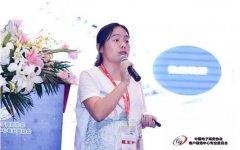 【华东峰会回顾】《提升外包管理价值之运营管理创新》
