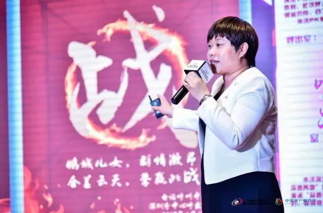 李铁军:以人为本 逐梦前行-第二届中国客户服务节主题分享