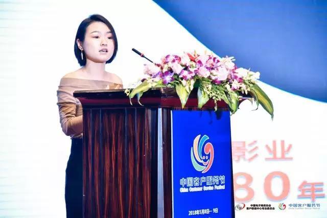 潘云燕:服务创新之互联网时代旅游业的创新之路 - 第二届中国客户服务节主题分享
