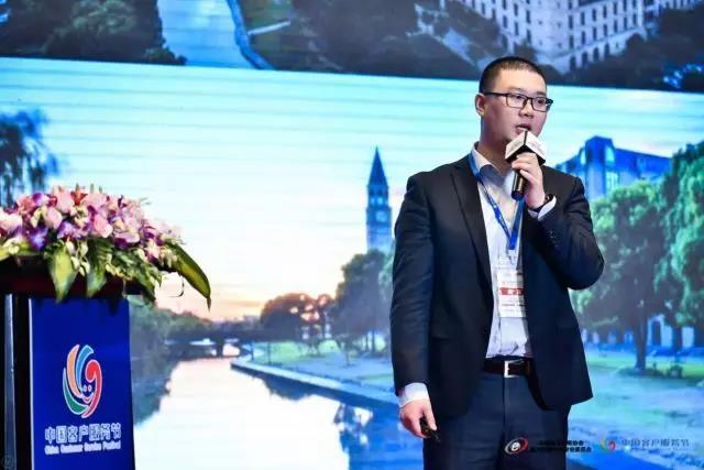 蒋辉:智能与数据双引擎驱动下的联络中心革新之路 - 第二届中国客户服务节主题分享