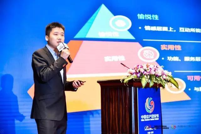 """王旭:""""心""""技术,新服务 - 第二届中国客户服务节主题分享"""