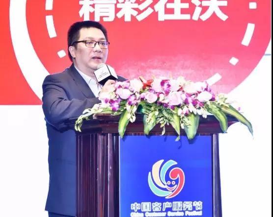 吴俊杰:后来的我们——总算学会了如何去培训-第二届中国客户服务节主题分享