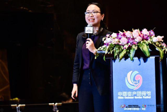 谭倩:撬动人才培养支点—客户联络中心内训师培养关键-第二届中国客户服务节主题分享
