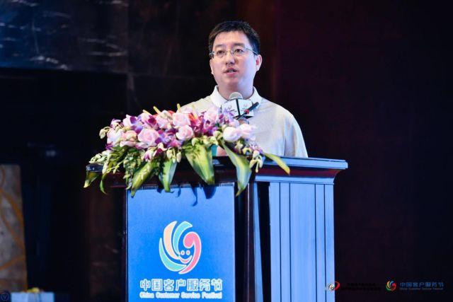 安耀军:分层分级培训管理机制在呼叫中心的应用-第二届中国客户服务节主题分享