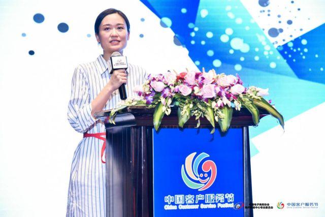 夏霞:培训,让成长加速!-第二届中国客户服务节主题分享