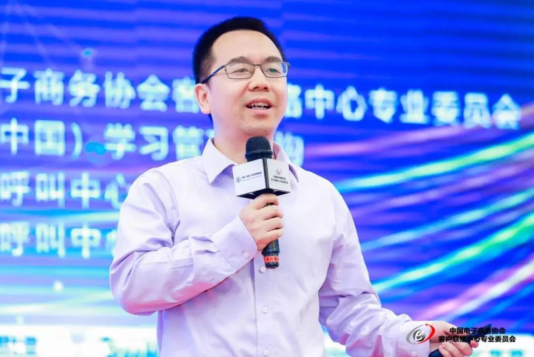 唯品会-廖俊松:走向 AI 服务时代的运营管理之道