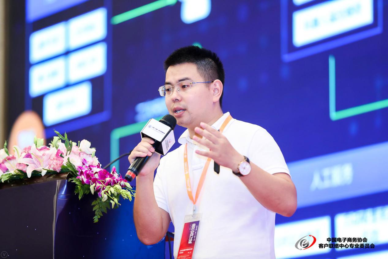 网易七鱼-张立君:数据 x 智能,新服务时代企业智能化实践之路