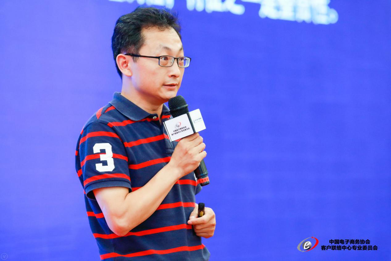 沪江教育-王新民:经营思维角度看服务管理的新定位与新价值