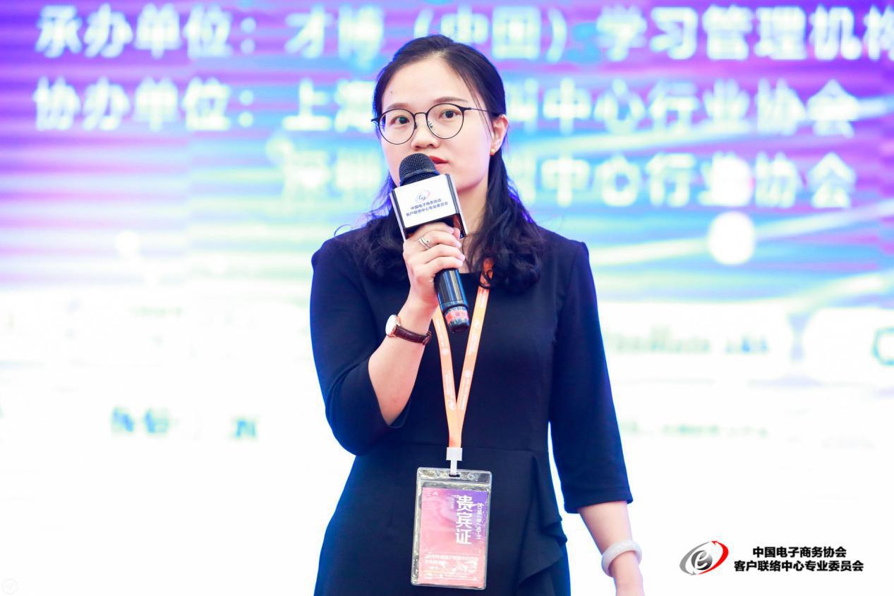 东风日产-王亚林:数据驱动,创造客户服务新价值