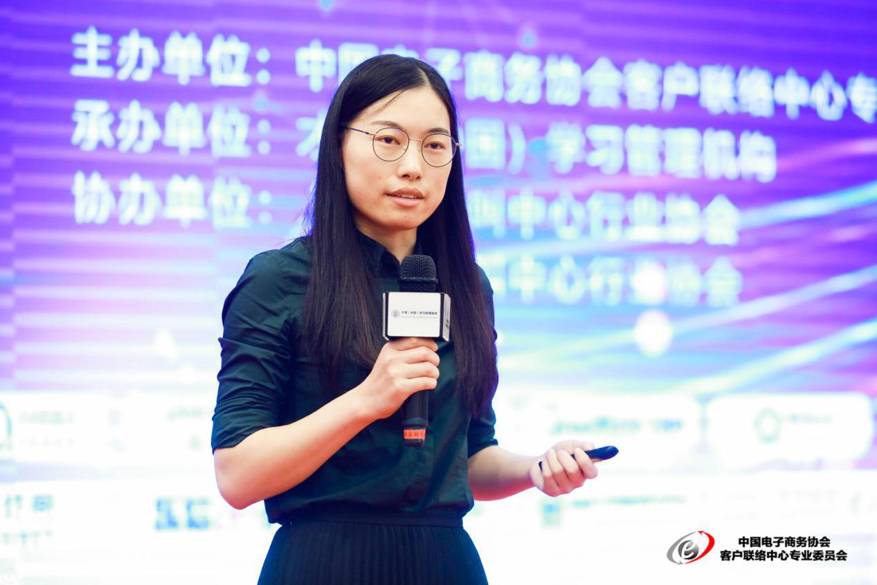 网易考拉-杨娟:新消费趋势下的用户体验再造