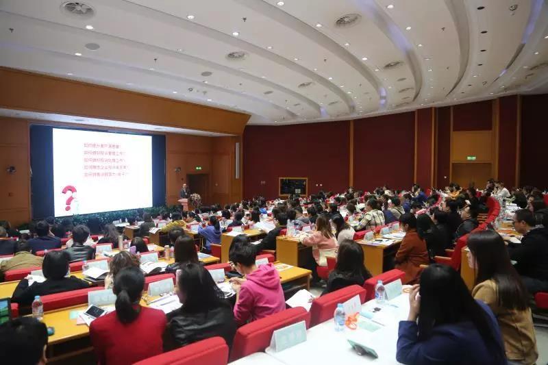 2018年第二届新投诉管理峰会在北京阳光大学城圆满落幕