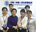 上海分公司