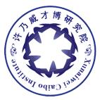 许乃威才博学院