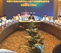中国电子商务协会呼叫中心与客户关系管理专业委员会首届理事会议